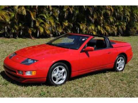 1995 300ZX for Sale
